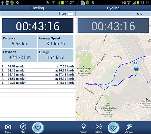 QUENTIQ tracker android workout detail